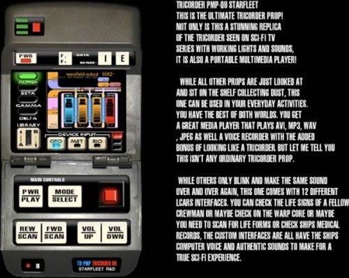 Star Trek Tricorder / media player
