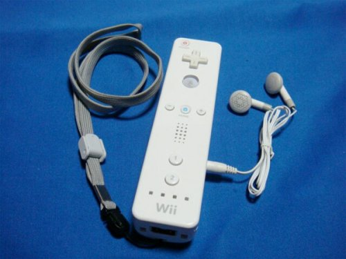 Wiipod Wiimote mp3 player