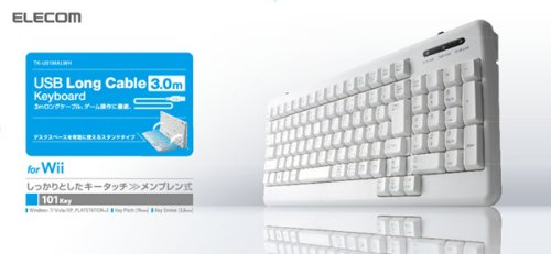 Elecom drops 2 new Keyboards, for the Wii and PS3