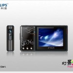 Yinlips to launch world's first video projector PMP