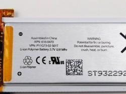 iPod Nano 5th Generation removing back cover warning