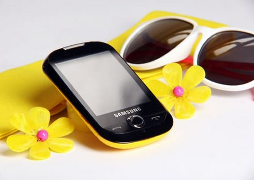 Samsungs &quot;Corby&quot; for younger users