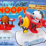 Snoopy Flying Ace USB hub