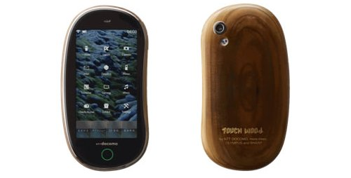 Touch Wood prototype phone