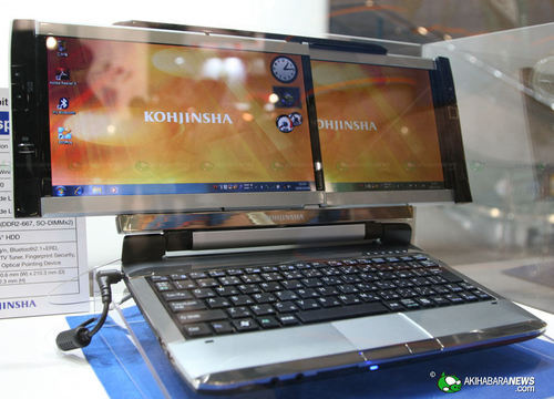 Kohjinsha Netbook concept with dual 10.1-inch screens