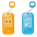 KDDI and SECOM anti-kidnapping phones for children