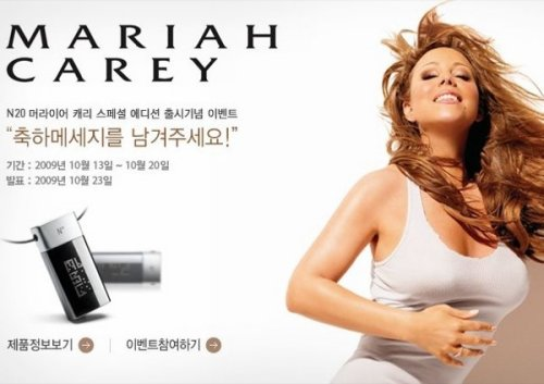 Mariah Carey and iRiver to release Limited Edition N20
