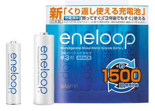 Sanyo eneloop batteries are pre-charged using clean energy