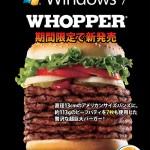 Burger King Japan sells Windows 7 burgers