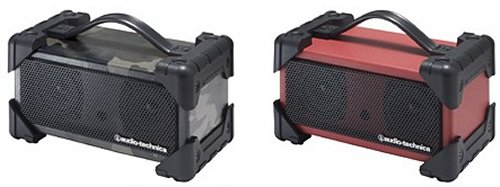 Audio-Technica BoogieBox Speakers