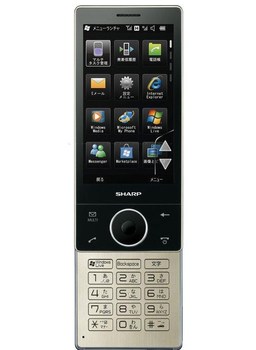 Willcom Hybrid W-Zero phone