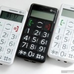 iNo Mobile Cell Phone for kids, the elderly
