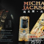 Michael Jackson phone