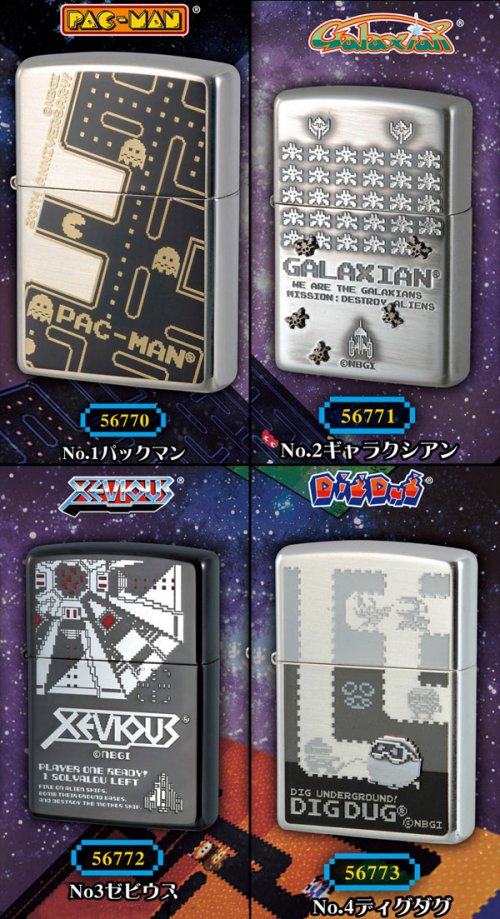 More classic arcade game lighters