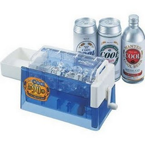 90 Second Beer Chiller