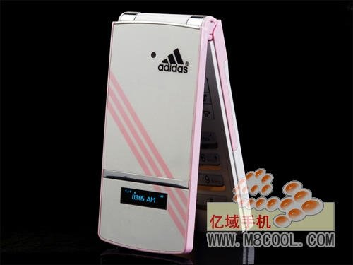 Unofficial Adidas phone