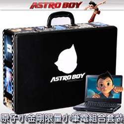Astro Boy netbook hits Taiwan