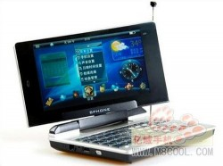BPhone, the phone that looks like a netbook