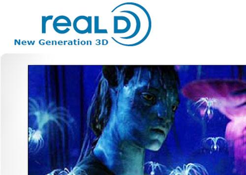reald-logo-sg