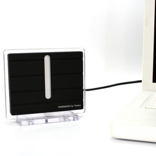 Thanko USB Shortwave Radio