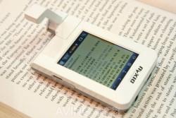 Unichal's Dixau DX3 digital dictionary
