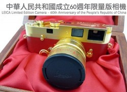 Leica MP Golden Camera Limited Edition
