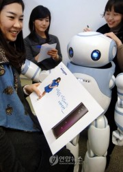 Help name LG's robot mascot
