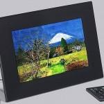 Casio's Digital Art Frame redraws your photos