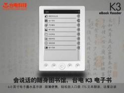 Teclast K3 Talking Portable Library