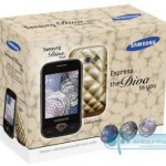 Samsung Diva S7070 Luxury Gold edition