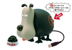 Dodobongo USB dog