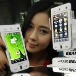 Samsung AMOLED Beam SPH-W9600 projector phone