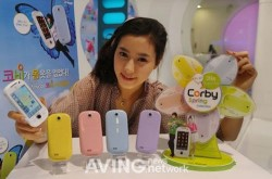 Samsung Corby Spring Edition