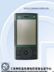 Dell Mini 3T1 and Mini 3iX smartphones