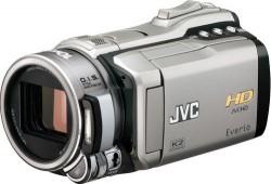 JVC Everio GZ-HM1 ships