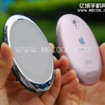 Oval iPhone from china
