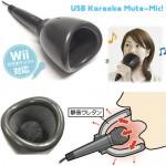 USB Karaoke Mute-Mic for Wii