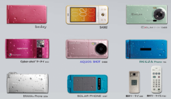 KDDI shows its Summer Phone Line-up