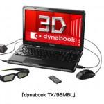 Toshiba unveils 3D Dynabook TX/98MBL notebook