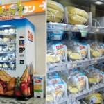 Japanese banana vending machines