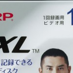 Sharp BDXL discs hit Japan on July 30