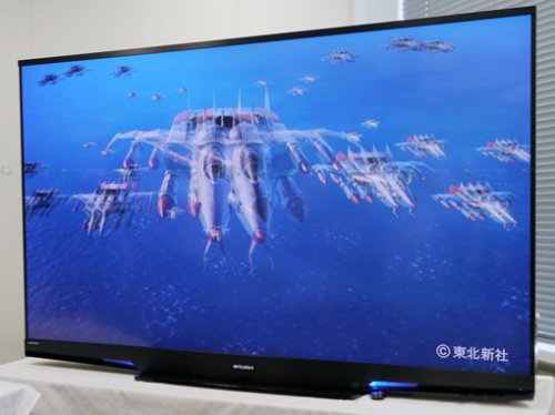 Mitsubishi 75 Inch 3D Full HD LaserVue 75 LT1 TV