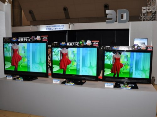 Mitsubishi Announces Full Hd 3d Tvs With Built In Hdd And Blu Ray