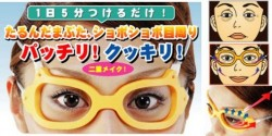 Mejikara Anti-Wrinkle Glasses make you look like a low budget superhero