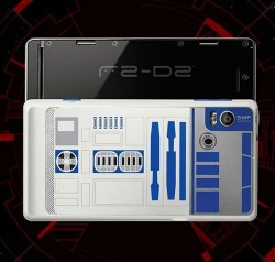 New pics of the Droid 2: R2-D2 edition