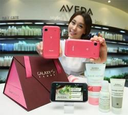 Samsung Galaxy S Femme Aveda Limited Edition
