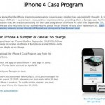 Apple stopping free iPhone 4 case program on September 30th