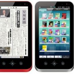 Sharp announces Galapagos e-reading tablets