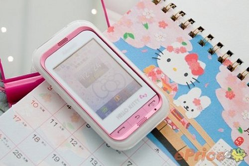 Samsung Taiwan has introduced the C3300 Hello Kitty edition, so you'll get