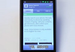 Google accidentally shows Android 2.3 in demo video